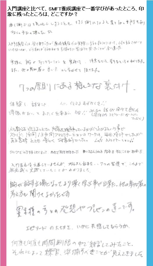 20150308-3-1