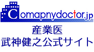 Company doctor.jp